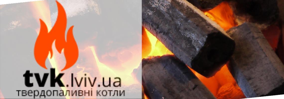 Торф'яні брикети для опалення