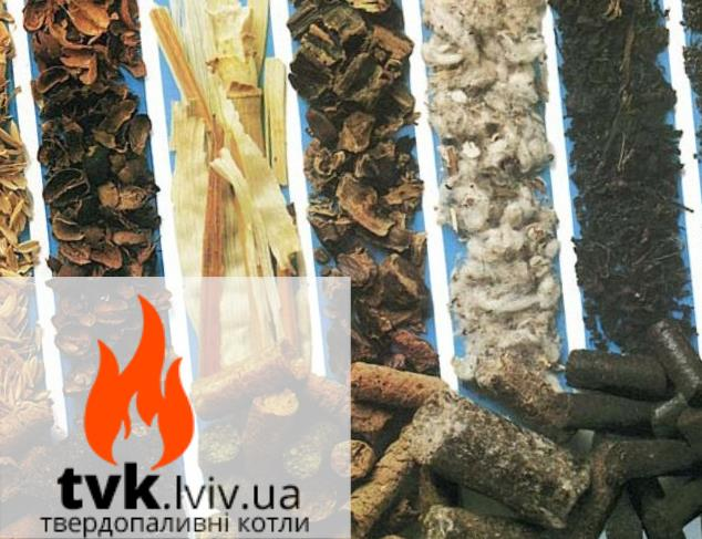 Купити паливні брикети