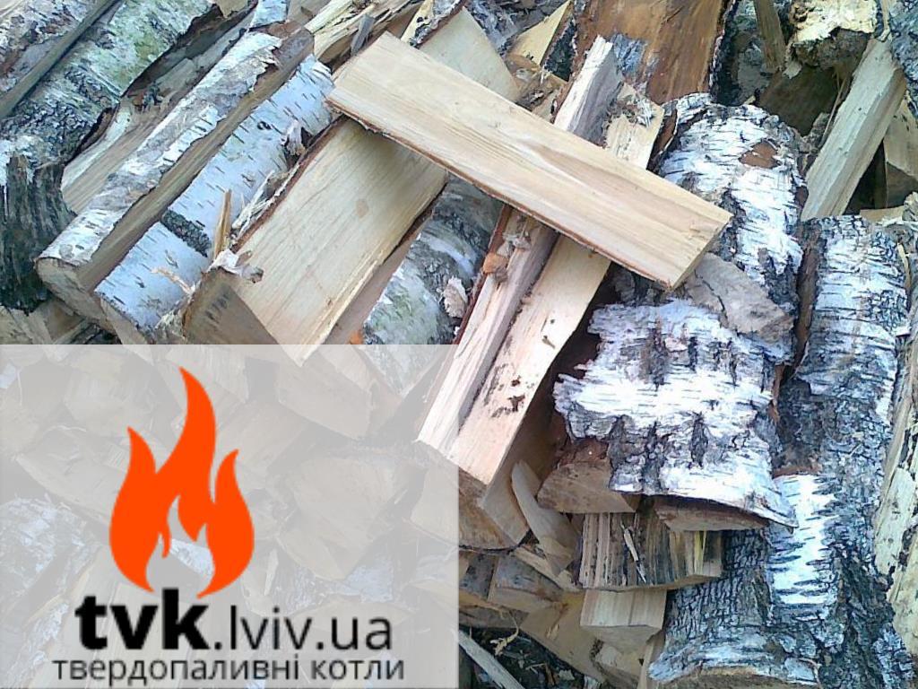 Куплю дрова Львів