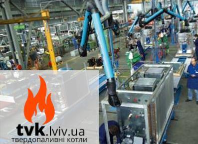 Твердопаливні котли тривалого горіння українського виробництва